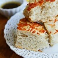 Asiago Sandwich Focaccia