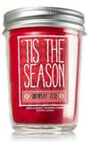 Tis the Season Candle